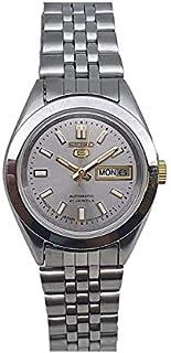 ساعة سيكو اوتوماتيكية 21 جواهر تقويم من الفولاذ المقاوم للصدأ للسيدات SYMF67J
