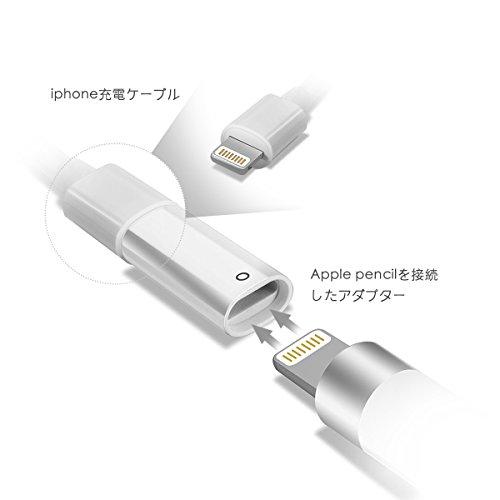 『LANMU 充電アダプタFor Apple pencil ライトニングUSBケーブル用変換アダプタ アップル ペンシル 専用』の6枚目の画像