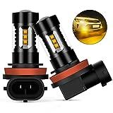 AUXITO LED フォグランプ H8 / H11 / H16 (国産車)/ H9 LED フォグ アンバー LED素子16連 / 個 12V 対応可 1500LM 30000時間以上寿命 2年品質保証