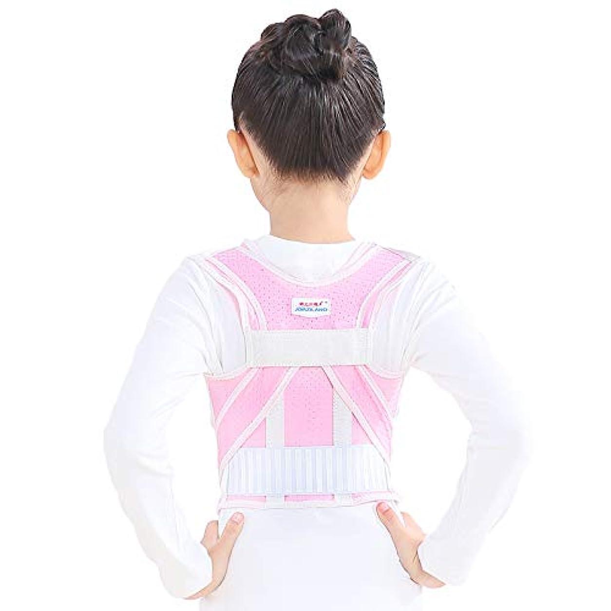 実り多いそのような投資背骨矯正による背中矯正の目に見えない矯正による背中矯正姿勢,Pink,XXL