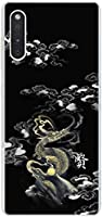 Galaxy A41 ケース ギャラクシーA41 カバー SC-41A SCV48 らふら 名入れ 漆黒雲海龍