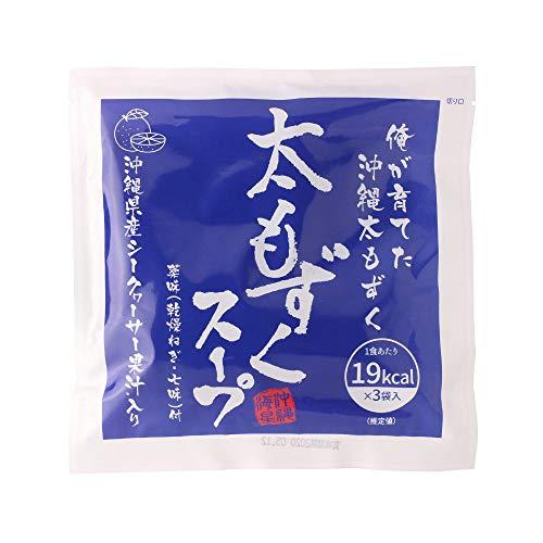 太もずくスープ 19Kcal 3袋入り×4P 沖縄海星物産 沖縄県産シークヮーサー果汁入り