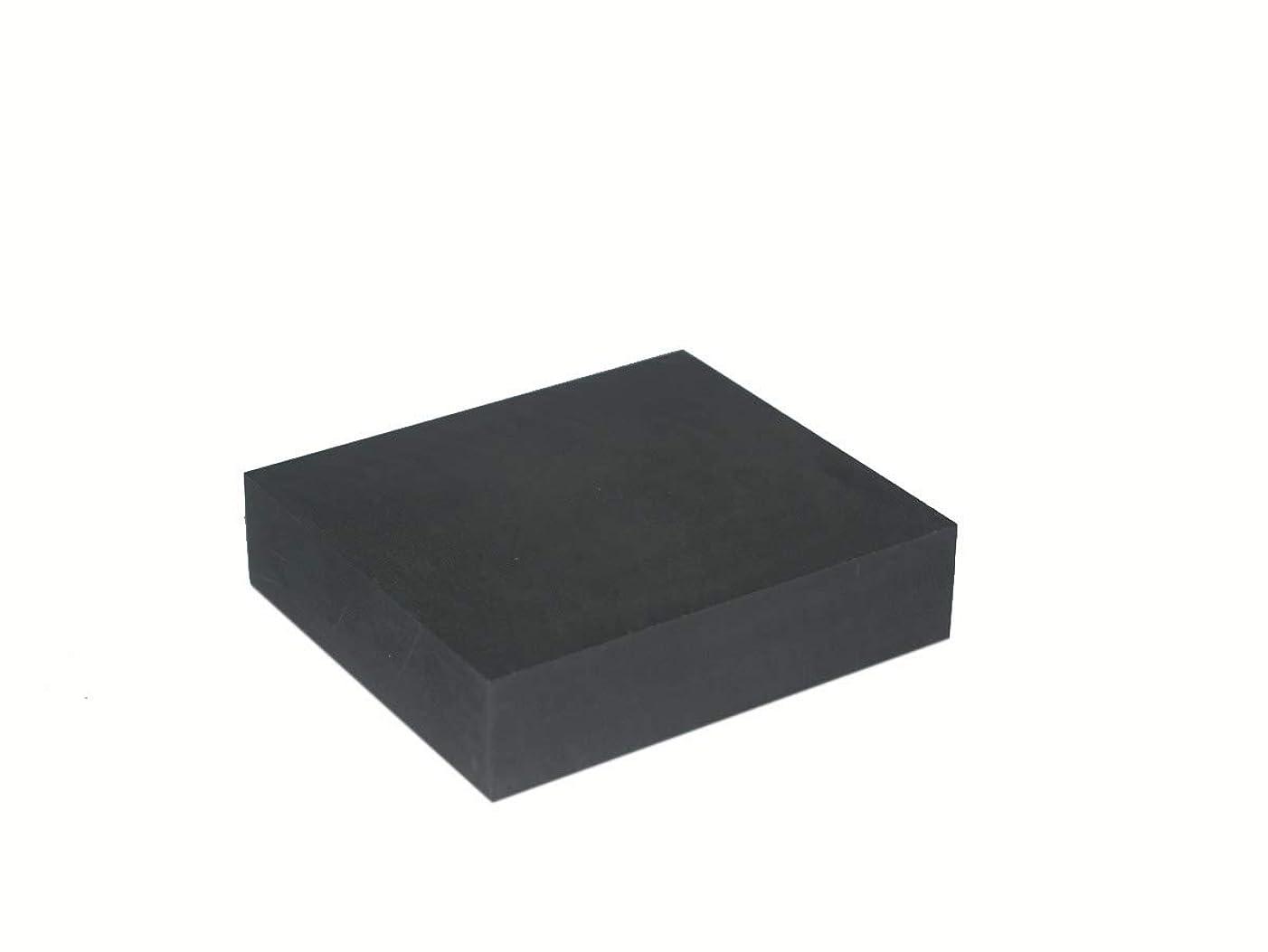 Graphite Ingot EDM Graphite Plate Smooth Polished Surface(70MMx80MMx20MM)