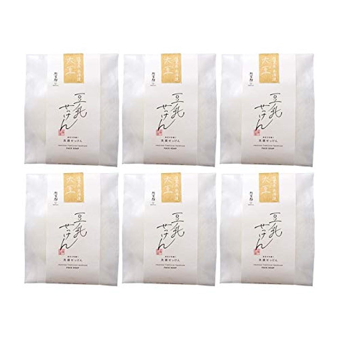 ビーズ幸運どうしたの豆腐の盛田屋 豆乳せっけん 自然生活 100g×6個セット