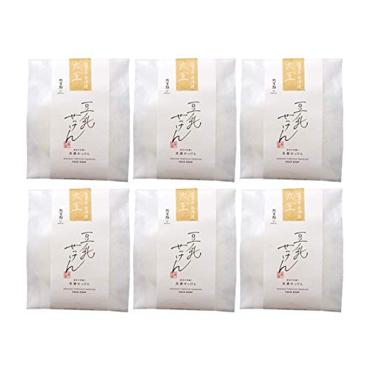 フロントフェミニン配偶者豆腐の盛田屋 豆乳せっけん 自然生活 100g×6個セット
