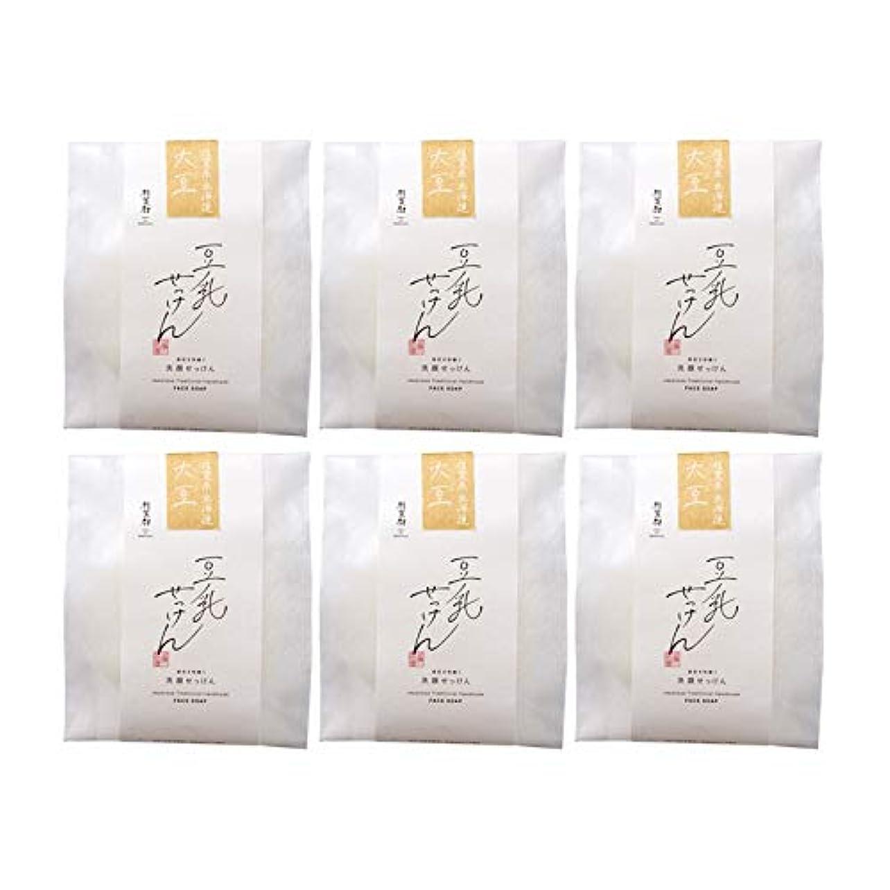 執着意図一時停止豆腐の盛田屋 豆乳せっけん 自然生活 100g×6個セット
