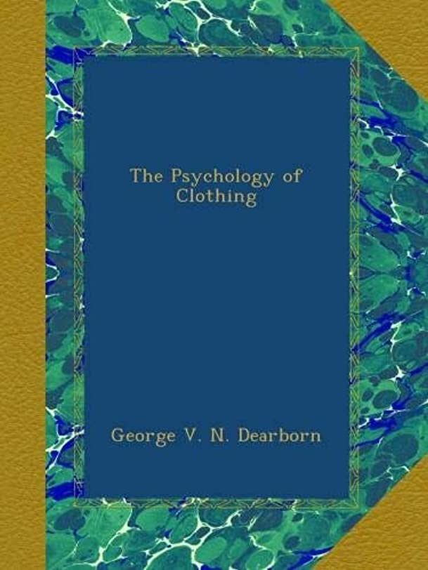 手続編毛布The Psychology of Clothing