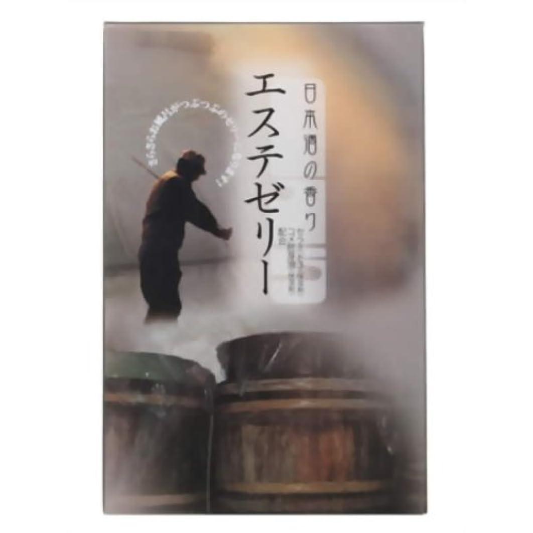 ポーンファンブル頑張るエステゼリー 日本酒の香り