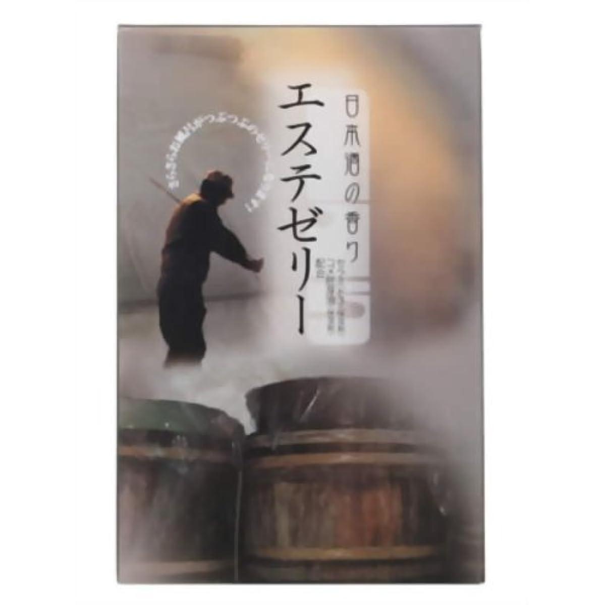 嵐の自動化率直なエステゼリー 日本酒の香り