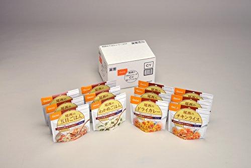防災非常食 アルファ米 尾西のごはんシリーズ CY (和風・洋風組合せ) 12食セット