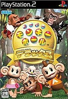 Super Monkey Ball Deluxe [Japan Import]