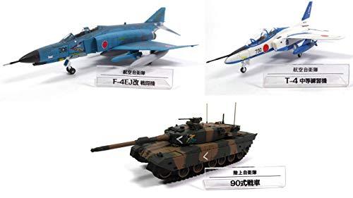 OPO 10 - Lote de 3 vehículos Militares JAPONES DE AUTODEFENSA 1 72 y 1 100: Kawasaki T-4 Blue Impulse + avión de Combate F-4EJ Phantom + Tanque Tipo 90 (SD4 + 6 + 7)
