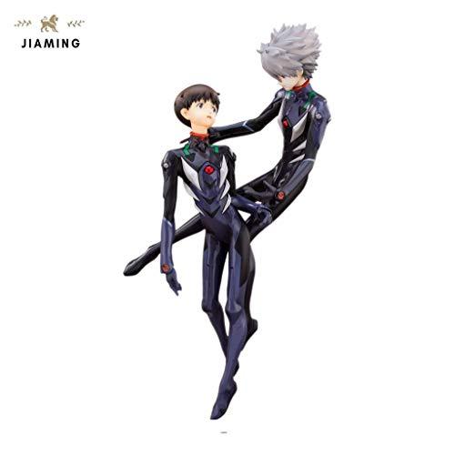 Evangelion: 3.0 Usted Puede (no) Redo: Kaworu Nagisa y Shinji Ikari no Escala de PVC Figure Set Modelo Regalo