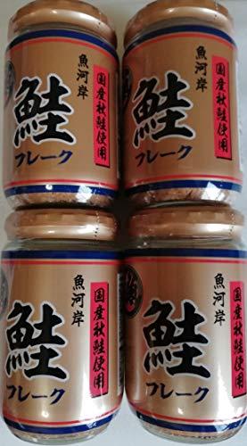 国産秋鮭使用 魚河岸 元祖鮭フレーク150g×4個セット