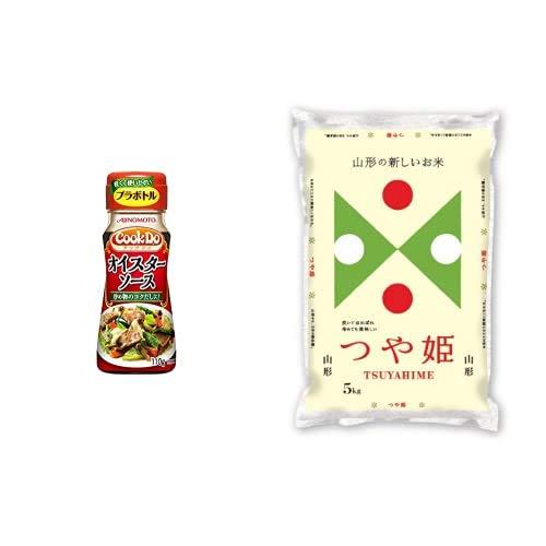 味の素 Cook Do 中華醤調味料 オイスターソース 110g×4個 +  【精米】山形県産 白米 つや姫 5kg 令和元年産