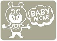 imoninn BABY in car ステッカー 【マグネットタイプ】 No.66 グッドさん (グレー色)