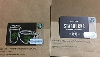 スターバックスコーヒー オンライン限定 2枚セット スタバカード スタバ 日本