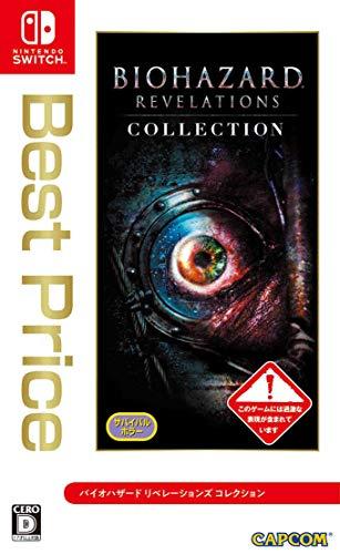 Resident Evil Biohazard Revelations Collection (Best Price) RegionFree