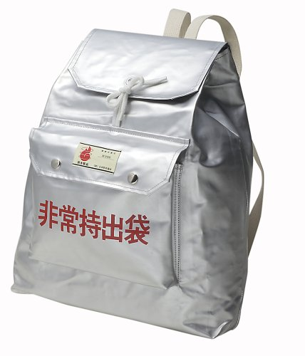 角利産業『防炎協会認定 リュック型非常持出袋』
