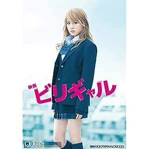 """映画「ビリギャル」【TBSオンデマンド】"""""""