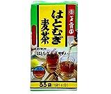 Gyokuroen Tetera de malta y cebada (33 p x 10 g) 330 g - Convenientes bolsitas de té para una taza rápida de cebada asada fragante y malta.
