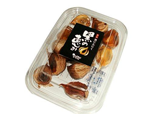 熟成 黒 にんにく (ニンニク)200g1パック わけあり 不揃い 青森県産ホワイト6片種使用
