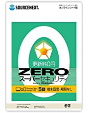 ZERO スーパーセキュリティ 5台用 (最新) | カード版 | Win/Mac/Android対応