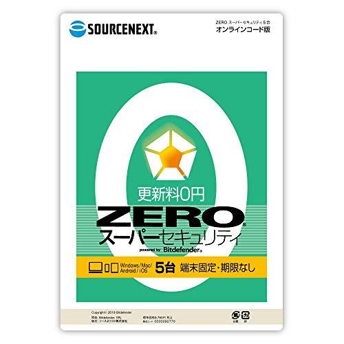 ZERO スーパーセキュリティ 5台用 (最新)   オンラインコード版   Win/Mac/Android対応