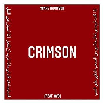 Crimson (feat. Avo)