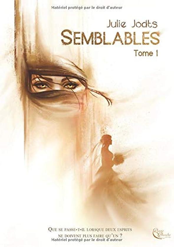 主メナジェリー苦痛Semblables: Livre I