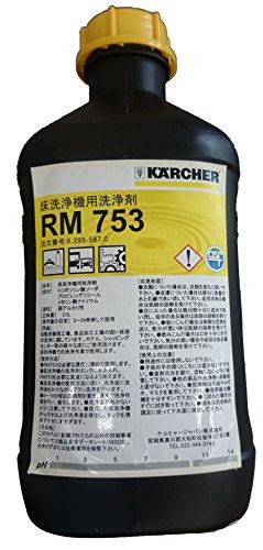 KARCHER(ケルヒャー) 床洗浄機用洗浄剤 RM753 2.5L 6.295-587.0