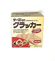 チェスコ チーズonクラッカー5枚×4袋【入り数2】
