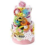 SASSY サッシー(Sassy) おむつケーキ 2段 パンパース テープタイプ S バスタオル 身長計付 女の子 出産祝い ピンク 幅18cm×奥行き18cm×高さ38cm