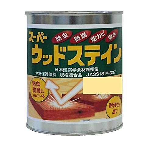 スーパーウッドステイン (ホワイト 0.7L/缶) 木材保護塗料 吉田製油所 キシラデコール同等品