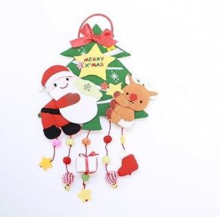 エムルーカンパニー クリスマスツリーの変わり下げ飾り ちりめん細工館 招喜屋