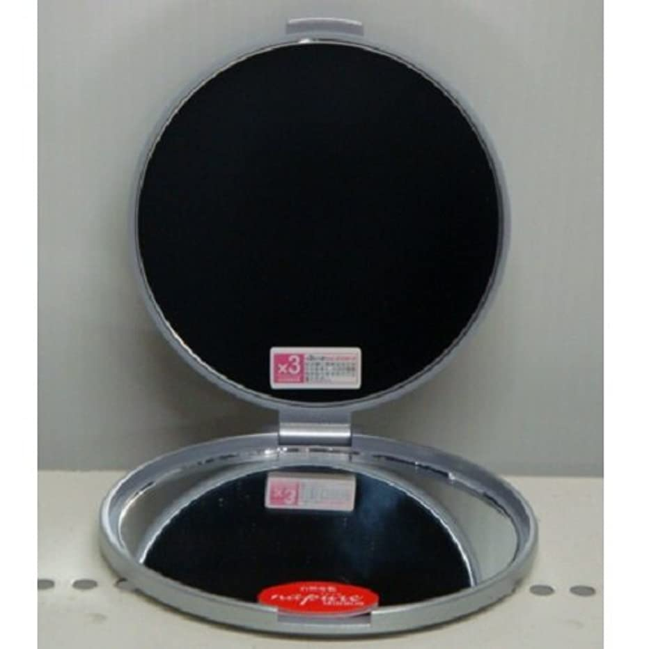 落胆する楕円形アプトリアルズームアッププラスナピュアミラー コンパクト(3倍) シルバー?RC-03SV
