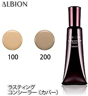 アルビオン エクシア AL ラスティング コンシーラー(カバー)SPF25 PA++ 15g 2色-ALBION- 200
