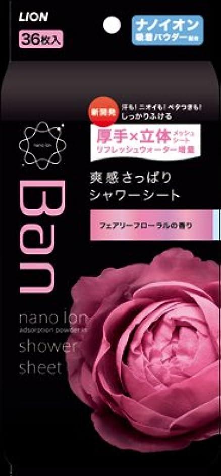 バックレビュアーシャワーライオン Ban(バン) 爽快さっぱりシャワーシート フェアリーフローラルの香り 36枚入×24点セット (4903301169475)