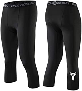 Tight Pants Men's Fitness Printed Pants Running Training Seven-minute Pants High Elasticity, Fast Drying and Air Permeability Compression Fitness Pants