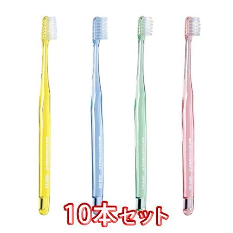 受け入れ幻想的カスタムライオン スリムヘッド2 歯ブラシ 10本セット (34M)