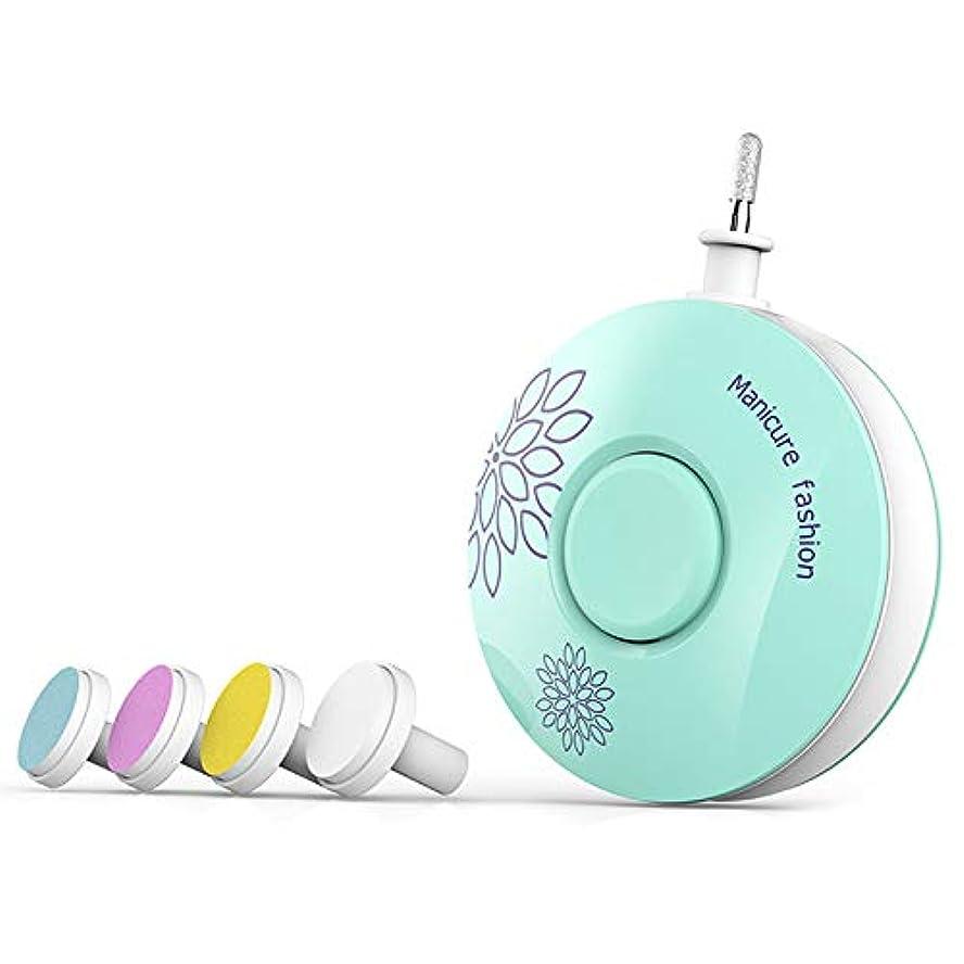 氷笑小さいTOOGOO ネイルポリッシャーマニキュアセット電動ベビーネイルツールデッドスキンリムーバルペディキュアマニキュアツール(グリーン)