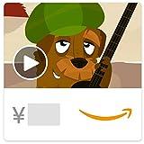 Amazonギフト券 Eメールタイプ - 誕生日(レゲエワンコ)- アニメーション