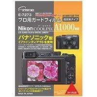 (まとめ)エツミ プロ用ガードフィルムAR Nikon COOLPIX A1000専用 VE-7273【×5セット】ds-2192971ata