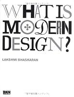 WHAT IS MODERN DESIGN?