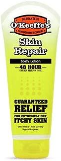 Gorilla Glue Skin Repair Body Lotion (Pack of 2)