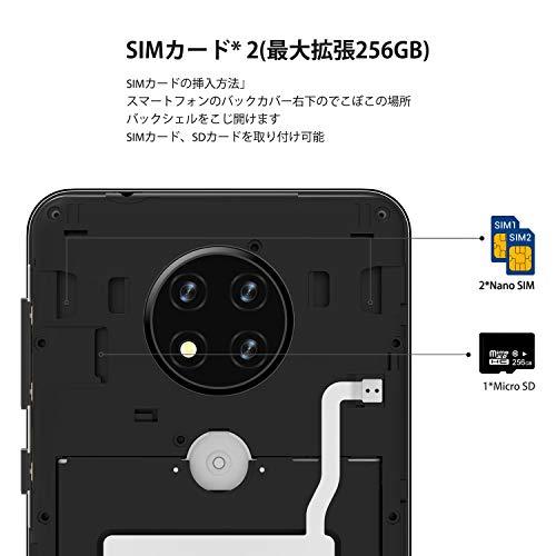 OUKITELC19スマートフォン本体4Gスマホ本体SIMフリーAndroidスマートフォン本体6.49HDインチ13MP+2MP+2MP4000mAhRAM2GB+ROM16GB(256GBまでサポートする)Android10.0端末携帯電話1年間保証付き