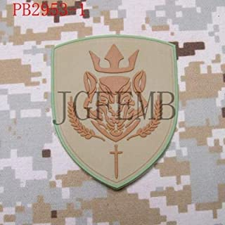 Patches Medal of Honor Warfighter Russia Spetsnaz ALFA Group 3D PVC Patch - (Color: PB2954)