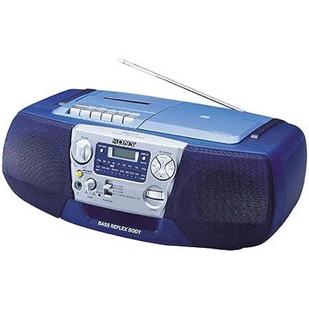 Sony Cfd V177l Tragbarer Cd Radiorekorder Blau Audio Hifi