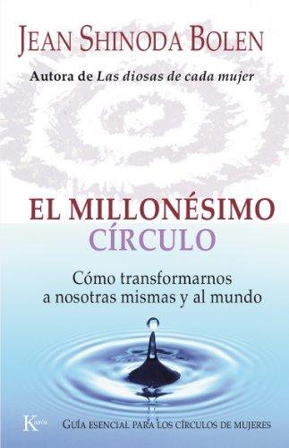 EL MILLONESIMO CIRCULO