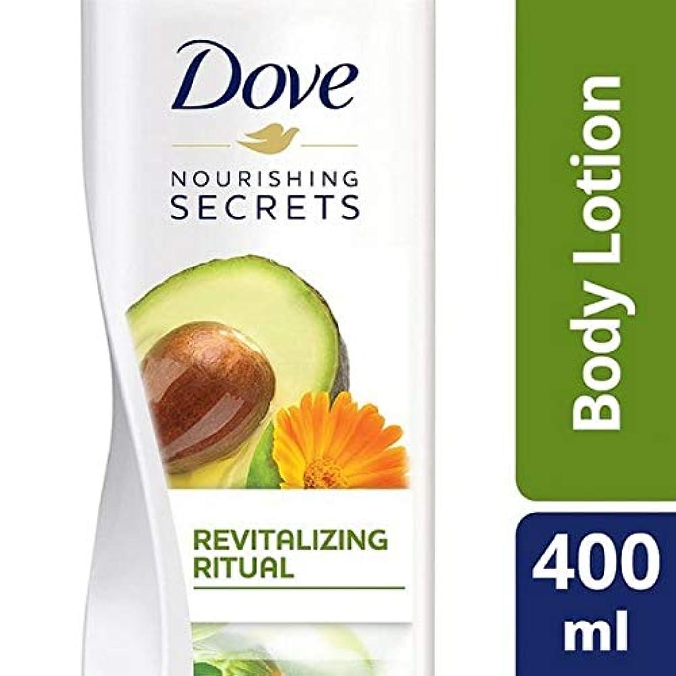 オープニングスタック固める[Dove ] 鳩栄養秘密は、オイルボディローション400ミリリットルアボガド - Dove Nourishing Secrets Avocado Oil Body Lotion 400ml [並行輸入品]